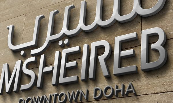 MSHEIREB DOWNTOWN